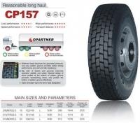 Шина 315/80R22.5 Copartner CP157 156/153L