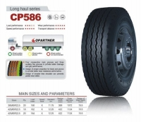 Шина 385/65R22.5 Copartner CP586 160K