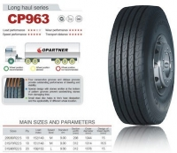 Шина 295/80R22.5 Copartner CP963 152/149M